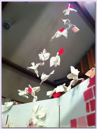 Birdsflatblog